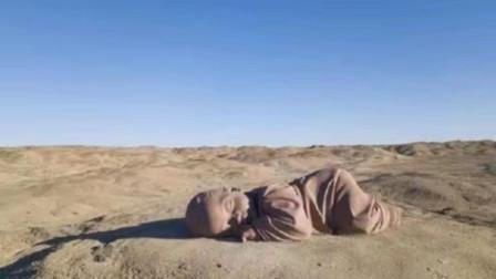 """甘肃沙漠惊现神秘""""巨婴"""",在这荒凉戈壁滩上,""""酣睡""""了一年多"""