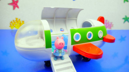 放假了佩奇搭乘飞机去找呱唧猫玩耍 佩奇玩具
