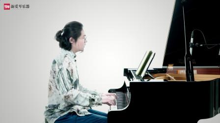 新爱琴流行钢琴公益课 第二季: 第17集《失恋进行曲》讲解
