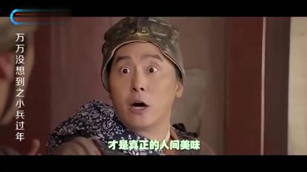 我叫王大锤,我和哥哥为饺子馅吵起来,妈妈,你究竟爱谁多一点?