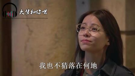 电影《西虹市首富》,王力宏出场唱的这首歌,唱哭多少人!