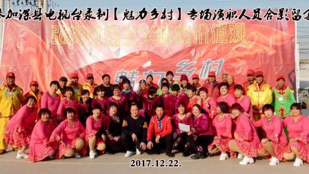 深辛队新年新作品《欢乐中国年》
