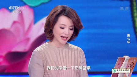 [中国诗词大会]自信人生二百年会当水击三千里