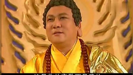 无天佛祖大战西天如来佛祖,四大护法拼命护主,满满的经典回忆!