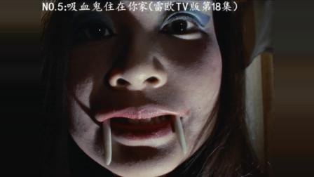 瑟瑟发抖!奥特曼五大恐怖镜头,堪比一级鬼片