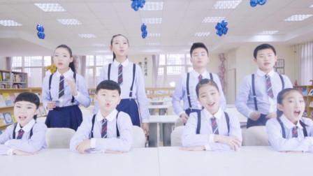 太阳花学生清唱团《长歌行》