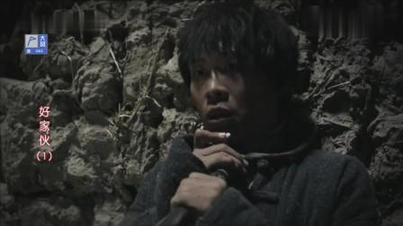 好家伙:屠先生张译九年都不知道他的名字,这神秘人居然知道