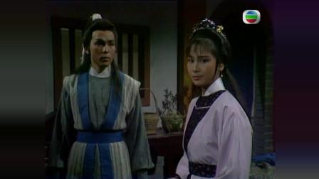 神剑魔刀:为了帮助展文恢复记忆,沈碧竟要离开这里,好贤惠!