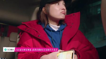吴昕重回母校,想拍大合影弥补遗憾,维嘉:她当时参加《闪亮新主播》