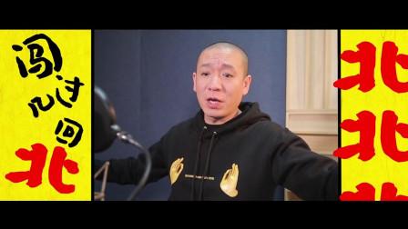 《疯狂的外星人》发布同名主题曲MV,黄渤沈腾被吊在空中疯狂乱舞