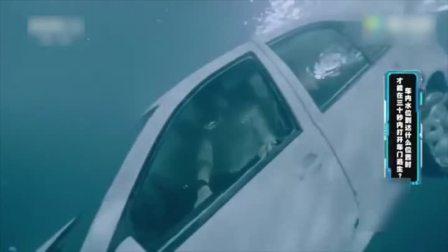 水下车内逃生很简单?让你看看真实的情况