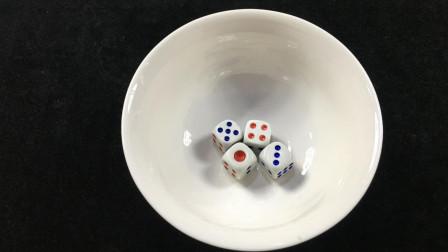 魔术揭秘:无论你抛出什么数字,我都能提前猜出来!学会骗朋友玩玩