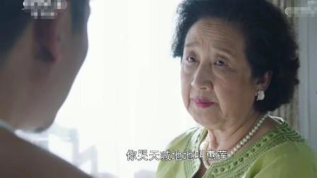 暖暖的幸福,满堂做梦都在想意中人,奶奶为他解忧