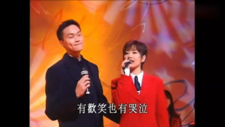 95年陈奕迅、张智霖众星歌曲串烧,还依然坚守一线的已不多