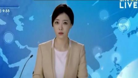 韩国美女主持人直播时遇到恐怖分子,演播厅直