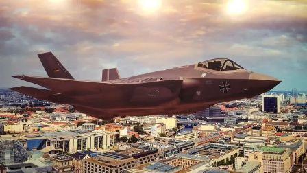 德国终止进口F35计划,美国媒体很不爽,扬言要惩罚