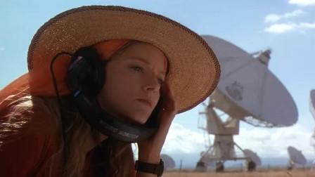 3分钟带你看《超时空接触》,女孩在光速飞行器遇见已故父亲