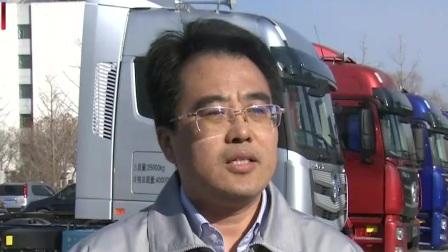 """经济2019""""开门红""""福田汽车在行动"""