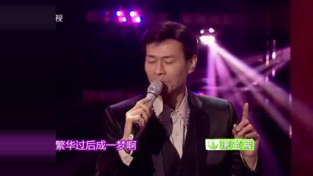 近70岁的郑少秋演唱经典歌曲,与赵雅芝同台对唱,帅到没朋友