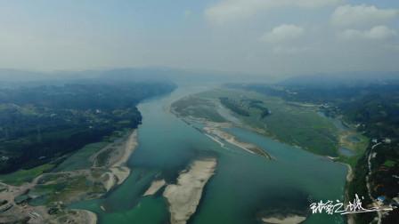 航拍岷江边的宜宾泥溪镇