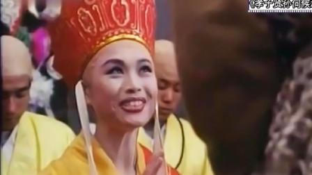这么漂亮的和尚是个女的?赵丽蓉陈佩斯早期喜剧。