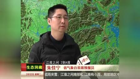 """天气预报:安徽未来一周,雨雪天气将继续""""霸屏"""""""