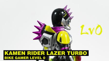 (倒Z)玩具箱 SHF假面骑士车车lv0
