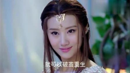 幻城:片风去寻找失踪潮涯,谁知问到傺楝女王,她就开始支支吾吾了!