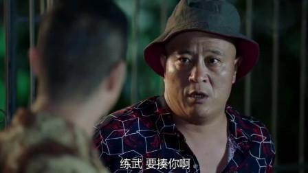 《乡村爱情11》、赵四吃醋李文才和媳妇跳舞、要揍李文才看到真人后吓一跳!