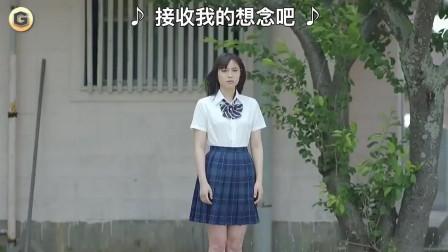 搞笑恋爱广告:充满青春气息的暗恋!