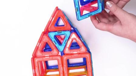 大象玩具屋:教宝宝玩磁力片之烟囱屋