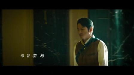 《密战》发布片尾曲《永不消逝》MV,创作才子金志文实力唱响