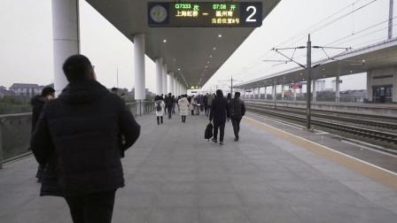 高铁转地铁,跨城上下班,这也太拼了!