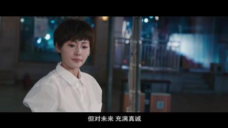 电影《青春逗》曝片尾曲《爱炫的一代》,再燃毕业回头杀