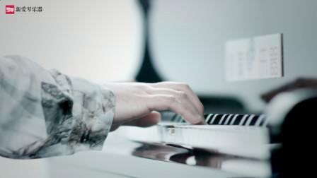 新爱琴流行钢琴公益课 第二季: 第18课《美好的爱》讲解