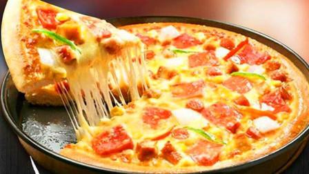 披萨别去买了,教你在家做,10块钱都不要,比外面卖的还好吃!