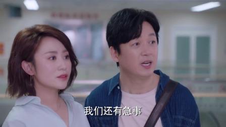 逆流而上的你 05预告片 杨光刘艾医院追逐,偶遇老同学尴尬收场