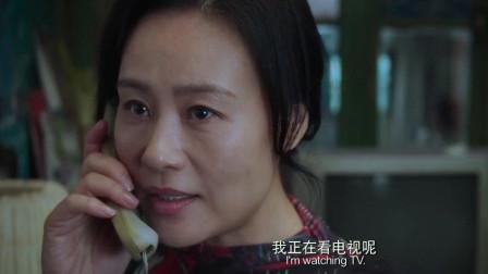 悲伤逆流成河:易遥和妈妈的对话,就注定了她的结局