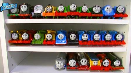 宝宝趣味托马斯玩具大集合 小火车表情丰富呆萌可爱
