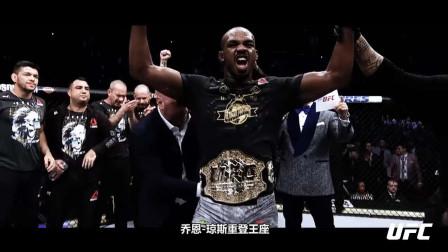 UFC235核能预告片 两场冠军战+超豪华阵容
