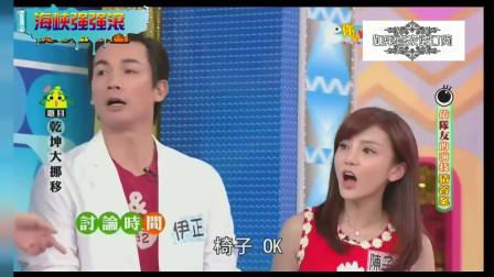 台湾综艺:你演我猜第16辑,益智游戏一起来猜一