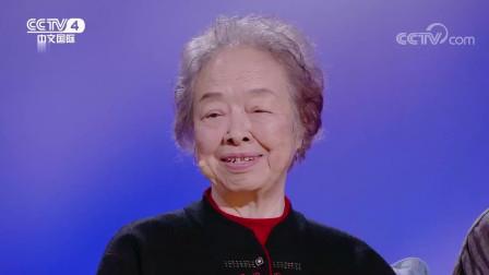 儿媳回忆梅兰芳生前故事,梅家传统令人敬佩!