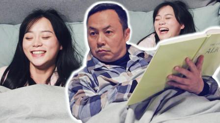 陈翔六点半 2019:小伙约会女神号称年入千万,只喝免费水被揭穿!