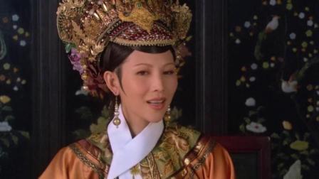 众嫔妃给皇后请安,皇后却偏偏要跟个宫女说话?这是什么道理?