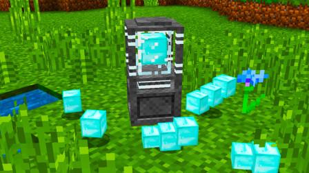 教你如何在MC中制作一台矿石复制器