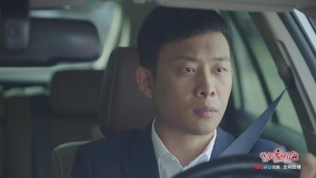 """《我的亲爹和后爸》29集预告:史上最快打脸!李梁为""""尿毒症女友""""打抱不平"""