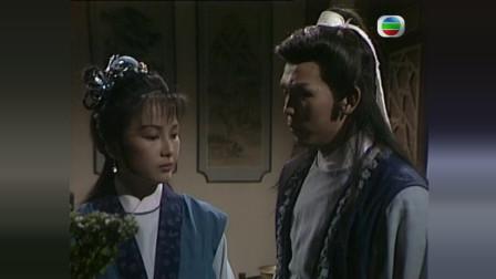 神剑魔刀:华子峰太狡猾,两人侧面包剿,不料竟被他这样逃了!