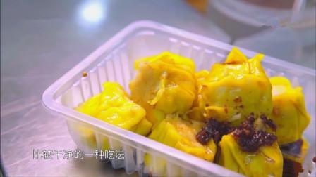 """林俊杰留恋香港街边美食,""""小酒窝组合""""甜蜜合体"""