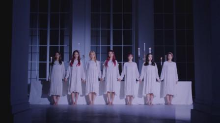Dreamcatcher 'PIRI' MV