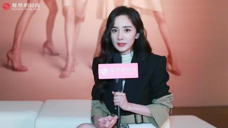 凤凰网时尚专访杨幂:想看自拍?来求我啊